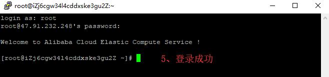 Linux服务器安装宝塔面板