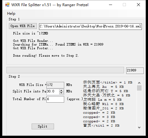 XML文件分割工具:WXR File Splitter