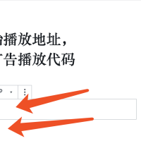 腾讯视频短代码插件,无广告播放腾讯视频