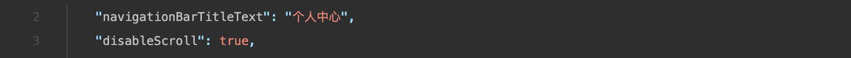 微信小程序禁止page页面上下滑动